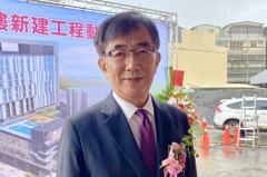 中華郵政投資10億元 在豐原打造首棟複合式商旅大樓