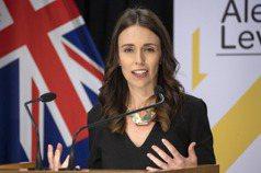 紐西蘭抗疫拚觀光 總理想推1周工作4天