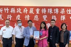 提升消防救災能量 竹縣在地企業捐百萬消防救災車