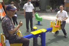 蘆洲仁愛公園添共融遊具 親子同樂好去處