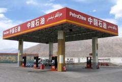 中國石油擬發行公司債3,368億元