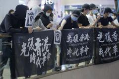 回應香港國安法 英國擬方便30萬多港人申請公民