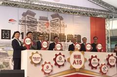 全新第三代百貨 冠德Global Mall A19商場2021年開幕