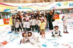 小巨蛋冰上樂園6月1日解封 開放一般民眾使用