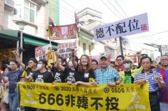 選前黃金周 罷韓團體前進「橋頭事件」發源地辦遊行