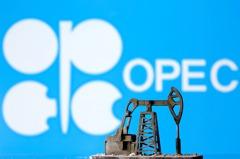 國際油價漲跌互見 金價連三日走高