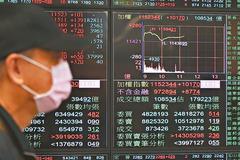 凱基投顧:台灣經濟表現優異 台股是最佳投資標的