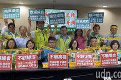 台南綠軍列罷韓十大理由 指韓國瑜「五不顧、五成性」