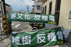萬巒鄉民做足功課 用專業噴爆台糖營農型太陽能光電
