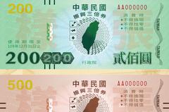 三倍券能用ATM「領回2千現金」是小確幸? 網嘆:越來越複雜