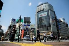 標普調降日本主權債展望 由正向降為穩定