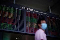 大陸5月民航客運年減52.6%