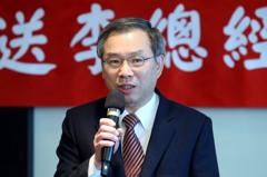 證基會董事長李啟賢 將接掌華南永昌證券董事長