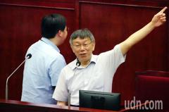 徐弘庭爆料都更中心疑有弊案 柯文哲:那個人跑了
