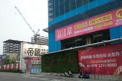 購屋族要哭了!今年前五月台北市買新屋平均多花逾500萬