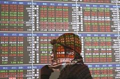 美股四大指數全數收漲 台股開高走高