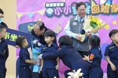桃市慶祝警察節表揚136人 「小小警察」萌唱生日快樂歌