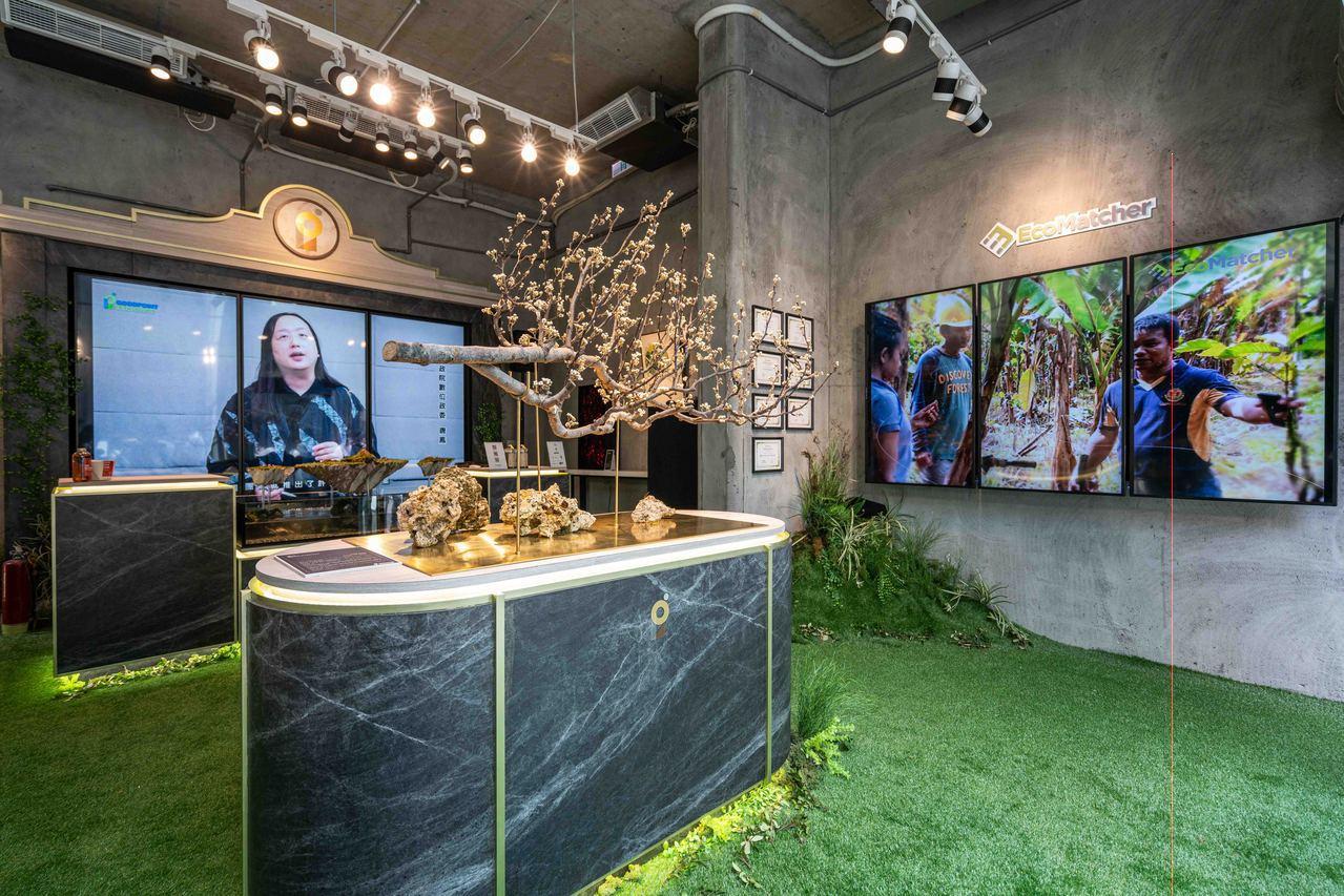 科技與永續相遇「好事交易所」用AR讓「種樹」穿越國界
