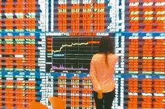台股漲39.43點收復11,600點 三大法人買超34.01億
