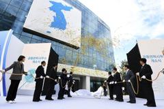 兩韓聯絡辦公室…當年上演大和解 如今驚爆撕破臉