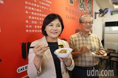 台灣從口蹄疫區除名 張麗善:找回消失24年的競爭力