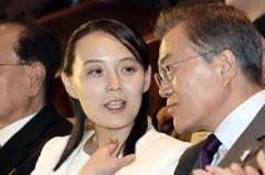 金與正稱動機不純的拙劣鬧劇 拒絕南韓派特使提議