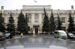 俄國一口氣降息4碼 基準利率至蘇聯解體來最低
