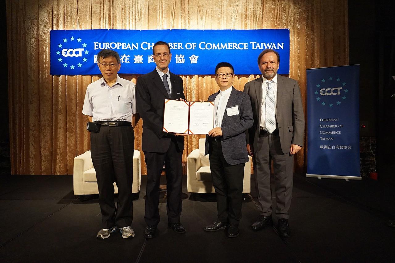 北市投資服務辦公室 與歐洲在台商務協會簽MOU