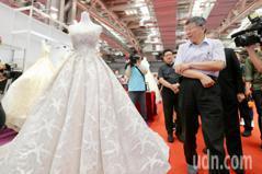 「台北結婚購物節」花博開跑