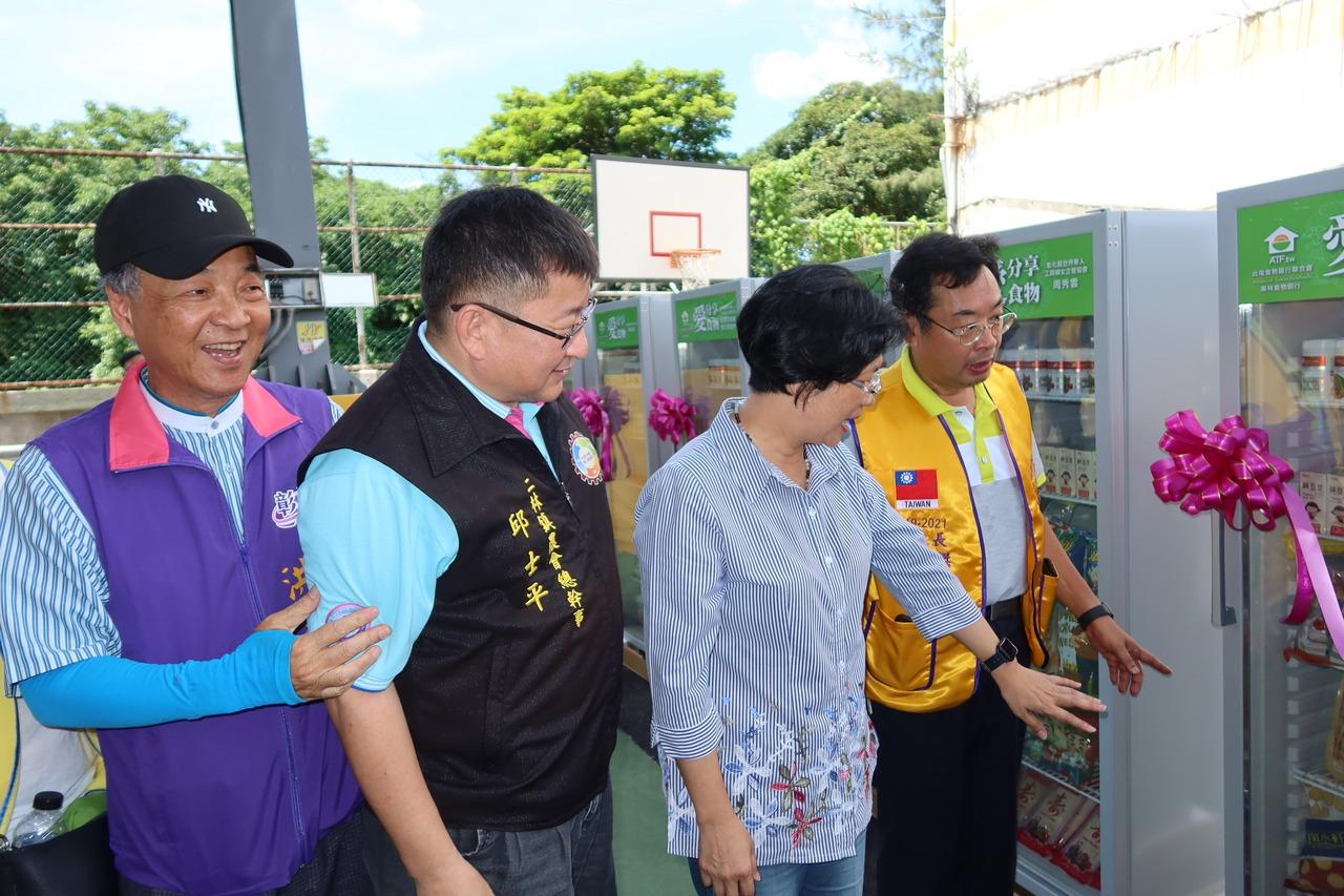 樂林食物銀行揭牌 20台食物冰箱進駐社區