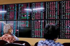 台股站上11,700關卡 三大法人買超47.31億元