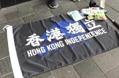 獨裁加上新科技 成大教授:香港未來是人間地獄