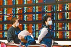 劉憶如:寬鬆政策繁榮股市 恐加劇通膨
