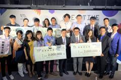 中科管理局輔導有成 兩新創公司獲科技部各200萬元獎金
