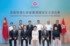 港版國安法通過後 香港國安委6日舉行首次會議