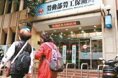勞退新制要稅 財政部:勞工享雙重租稅優惠