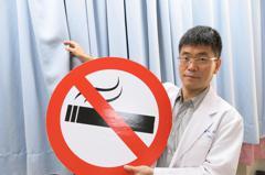 醫生警告:三手菸比二手菸更可怕