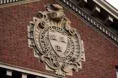 這兩所美國最頂尖的大學 槓上川普國際生禁令