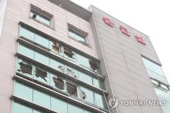 韓國全羅南道醫院慘遭祝融 釀2死28傷