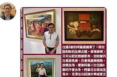 陳水扁搬回台南了:抗拒不了黃昏故鄉親情的呼喚