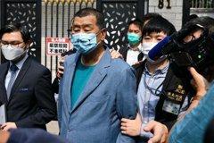 悼念六四集會被控非法集結 黎智英等13人今出庭