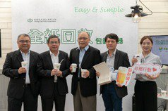 全球減塑商機蓬勃 華紙發表非塑食安用紙全產品