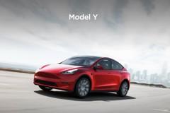 特斯拉為何調降Model Y售價? 分析師稱美國需求轉弱