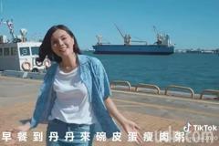 李眉蓁MV疑侵權周杰倫「Mojito」主動下架 杰威爾:是誤會