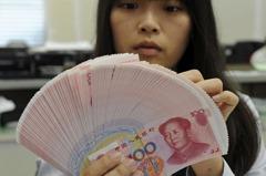 外資湧入人民幣資產 上半年買超大陸股債2.15兆元