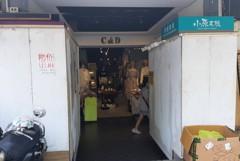 西門町店面爆大逃離 專家:難回昔日榮景