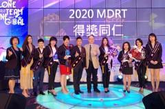 宏泰人壽12位MDRT超業 分享成功故事