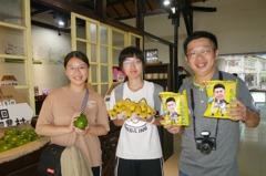 高雄使用農遊券可加碼100元 遊客開心製作碰糖與香蕉包