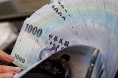 儲蓄險存錢難 投資型保單增溫
