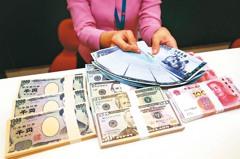 投資母子基金 養大退休金